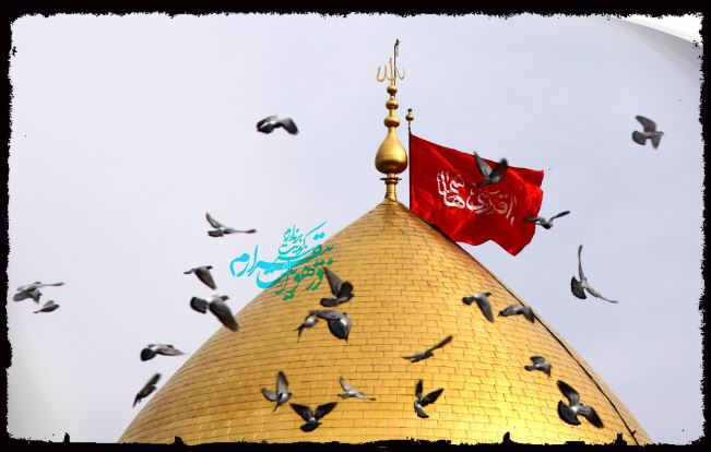 دانلود آهنگ محمد علی کریم خانی ای حرمت