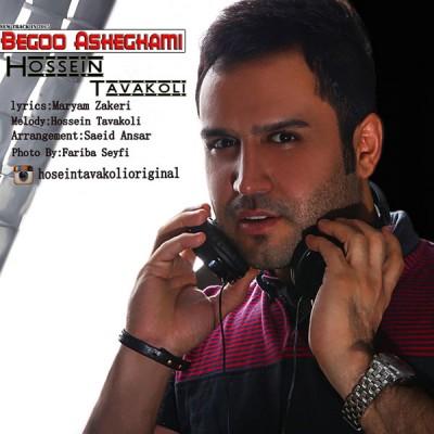 http://dl.teh-dl.ir/tir94/Hossein%20Tavakoli%20-%20Begoo%20Asheghami.jpg