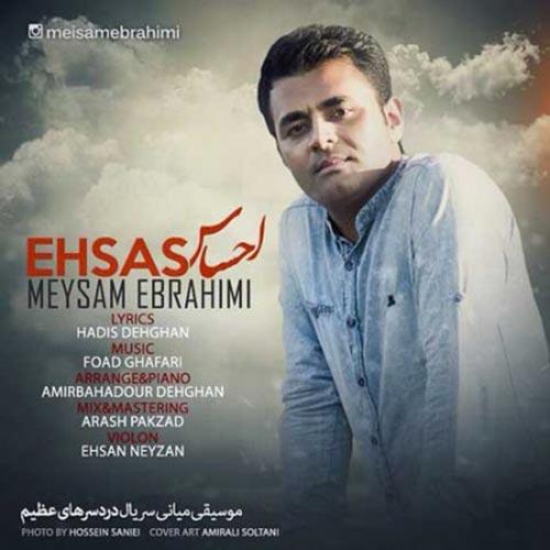 http://dl.teh-dl.ir/tir94/Meysam-Ebrahimi-Ehsas.jpg