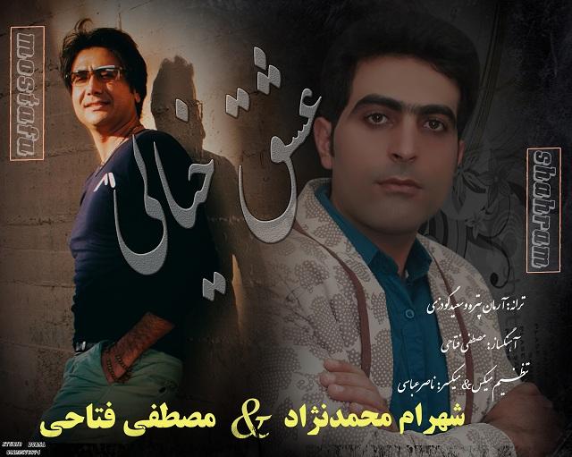 http://dl.teh-dl.ir/tir94/Mostafa-Fattahi-Eshghe-Khiali-Shahram-Mohammadnezhad.jpg